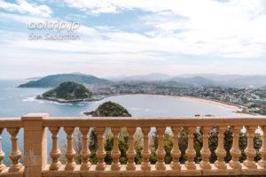 サンセバスチャン モンテイゲルド展望台からの眺望