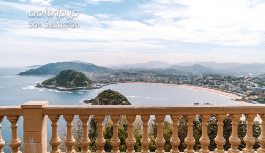 モンテイゲルド サンセバスティアンの高台から望むラ コンチャ湾(スペイン)