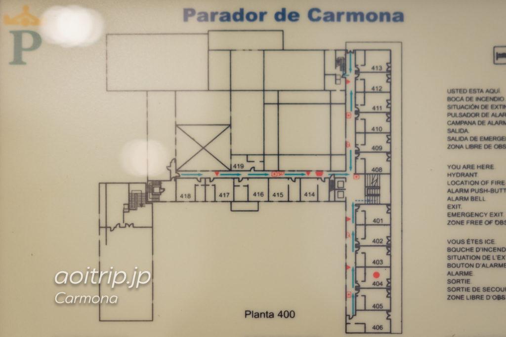 パラドールデカルモナのフロアマップ