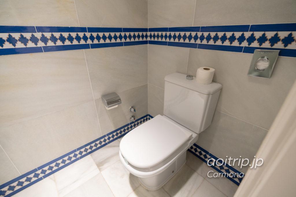 パラドールデカルモナのトイレ
