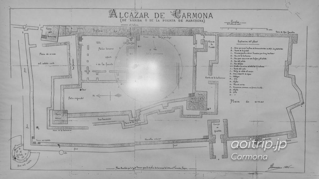 カルモナ Alcázar del Rey don Pedro 1886年のマップ
