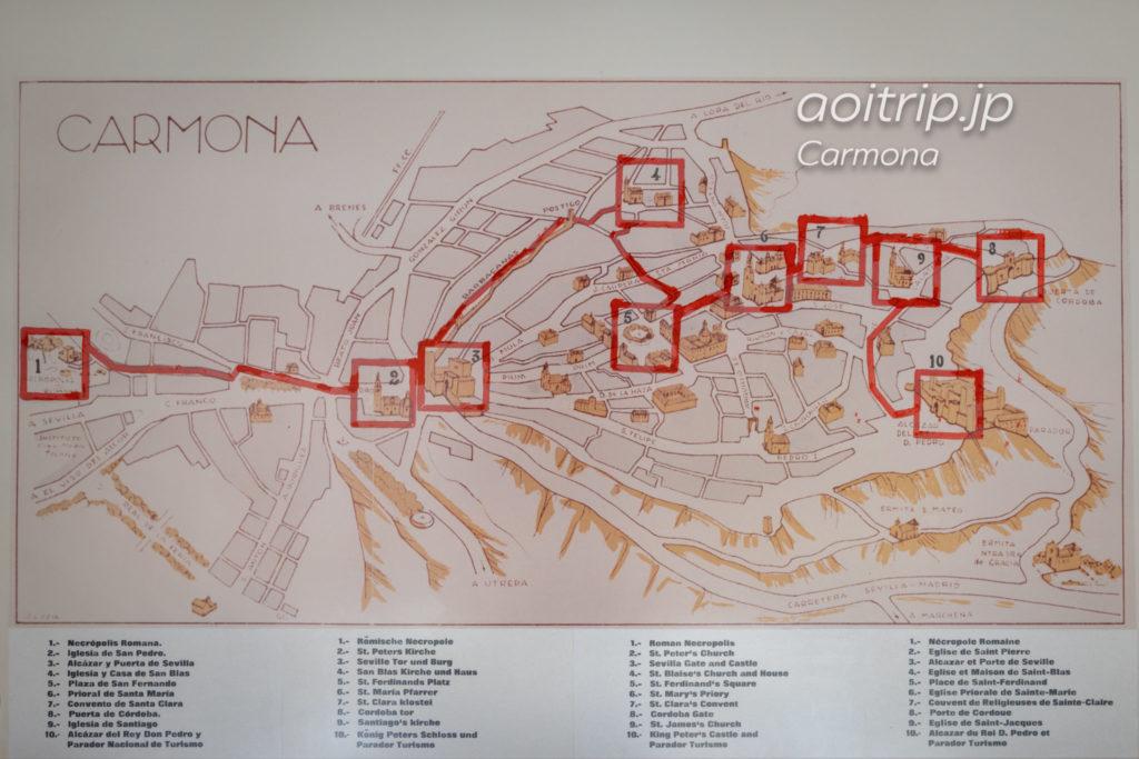 スペイン・カルモナの地図