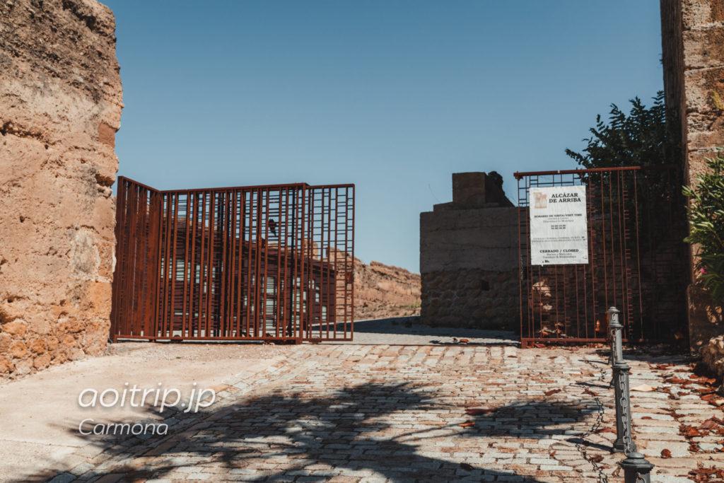 カルモナのAlcázar del Rey don Pedro入り口