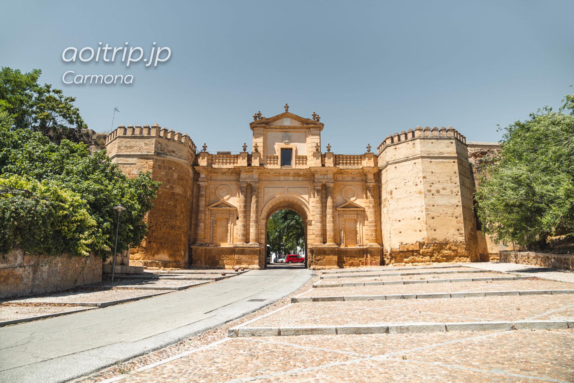 カルモナのPuerta de Córdoba