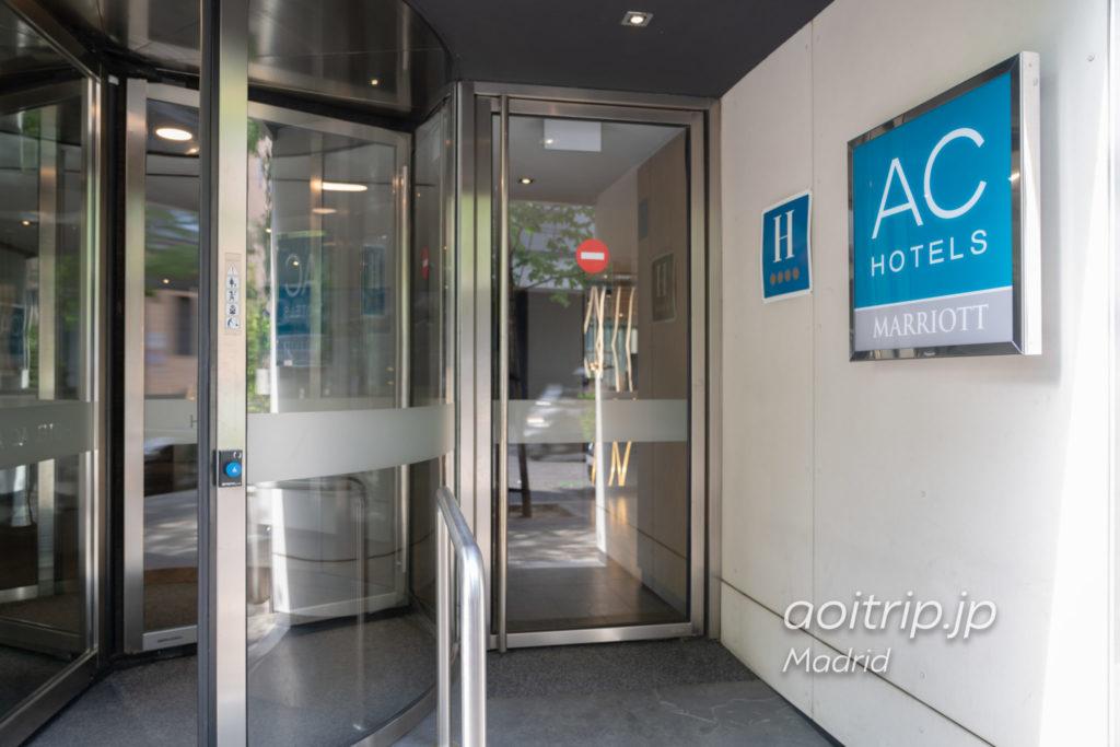 ACホテルマドリッドアトーチャのエントランス
