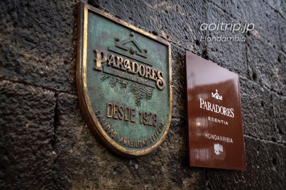 スペインのパラドールホテル