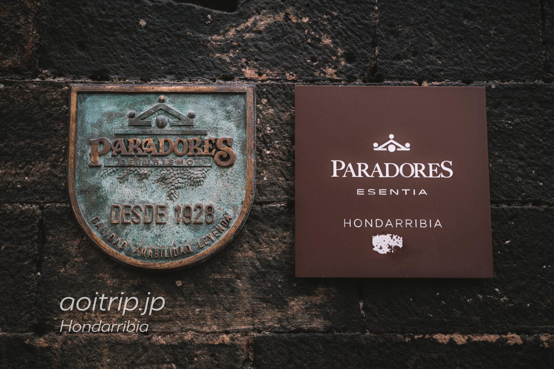パラドールデオンダリビア