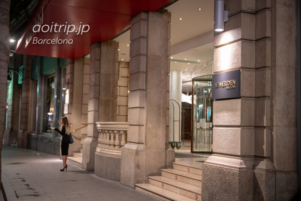 ルメリディアンバルセロナのホテル外観