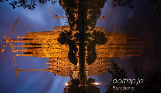 夜の水面に映る…鏡張りのサグラダファミリア from ガウディ広場