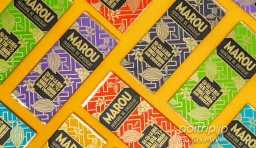 ベトナムのローカカオ使用のチョコレート Marou(スーパーフード)