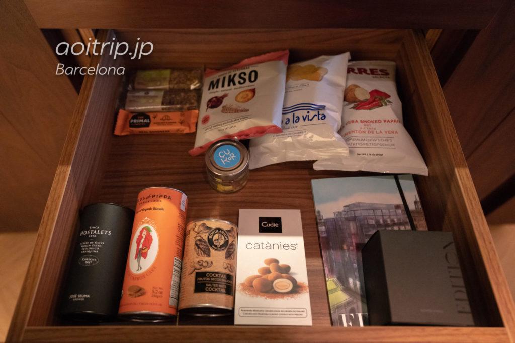 ザバルセロナエディションホテルのミニバー