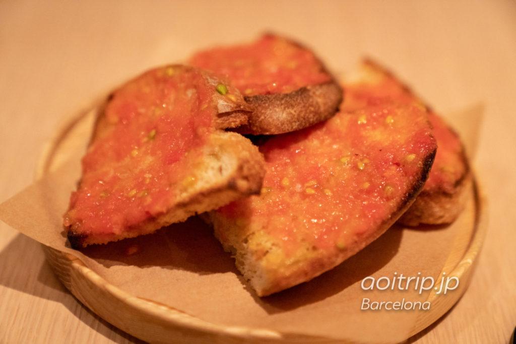 ザバルセロナエディションホテルのレストラン トマトのトースト