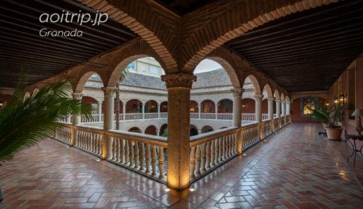 ホテル パラシオ デ サンタ パウラ グラナダ宿泊記|Hotel Palacio de Santa Paula