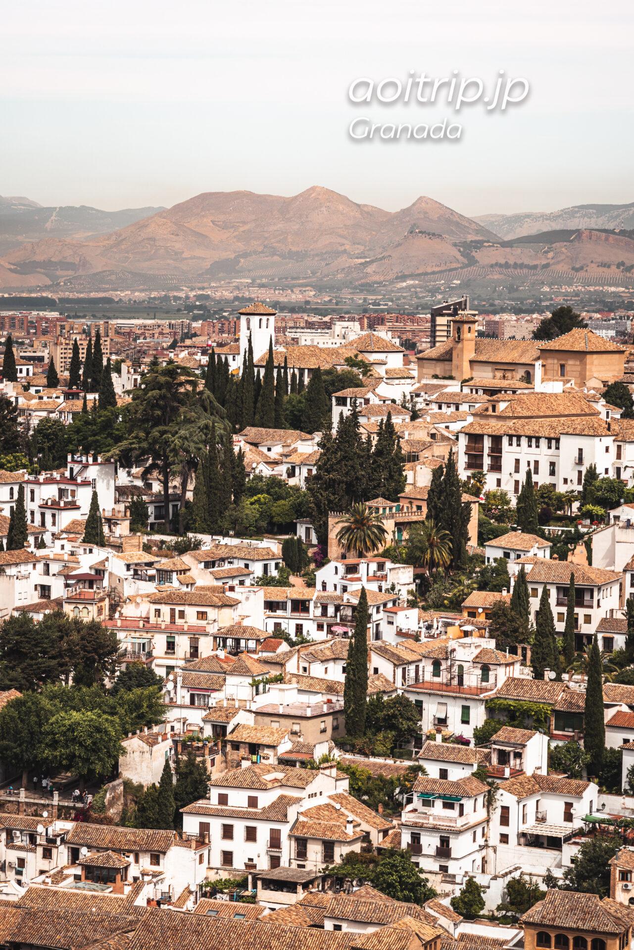 アルハンブラ宮殿アルカサバ アルマスの塔から望むアルバイシン地区の眺望