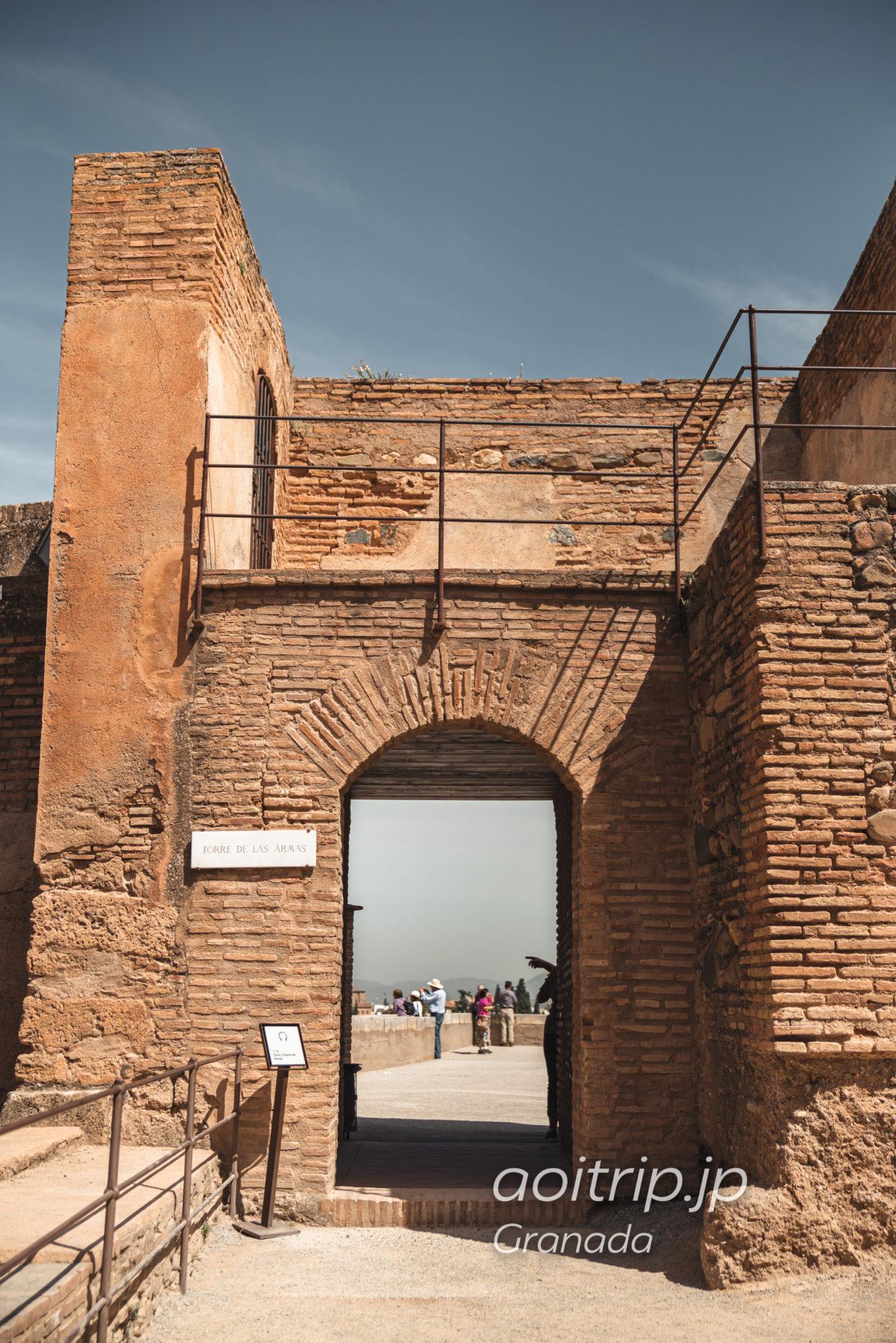アルマスの塔(Torre y Puerta de las Armas)