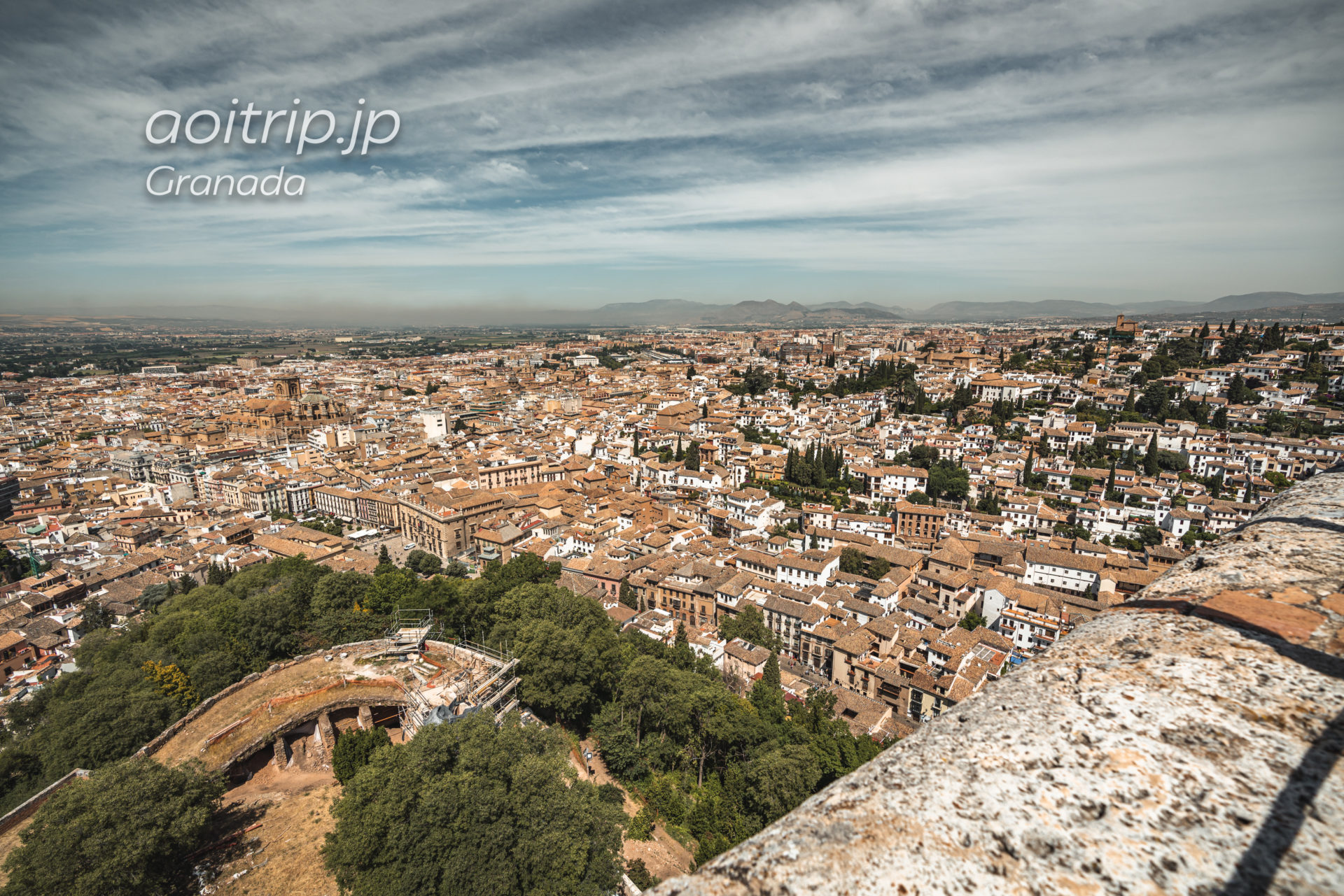 グラナダのアルハンブラ宮殿 アルカサバにあるベラの塔からの眺望