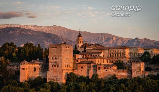 スペイン観光・旅行記 Spain Travel
