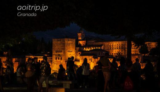 アルバイシン地区のサンニコラス広場展望台から望む、朱に染まるアルハンブラ宮殿(グラナダ)