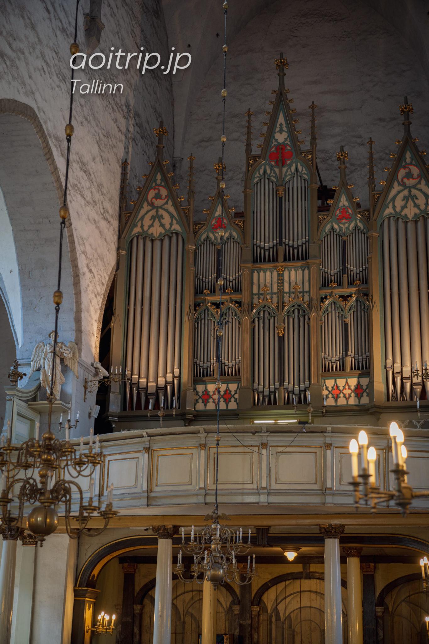 タリン聖母マリア大聖堂 トームキリクのパイプオルガン