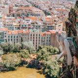 バルセロナ サグラダファミリアの鐘楼からの眺望