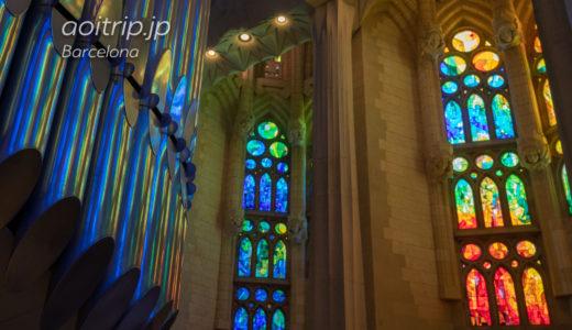 森のように。サグラダファミリアの聖堂内部(バルセロナ)