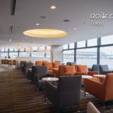 成田空港第二ターミナルカンタス航空ラウンジ