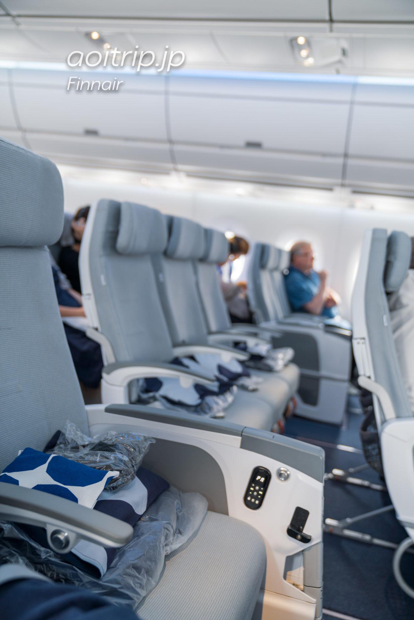 フィンエアー AY072 エコノミーコンフォートの座席