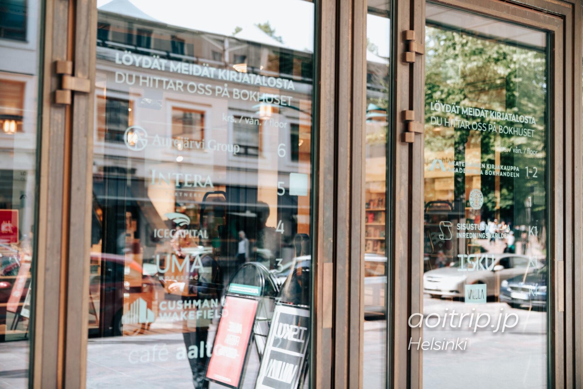 ヘルシンキのアカデミア書店 入り口のドア