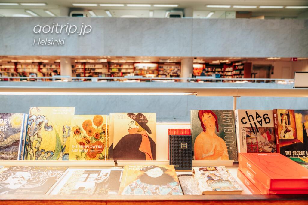 ヘルシンキのアカデミア書店