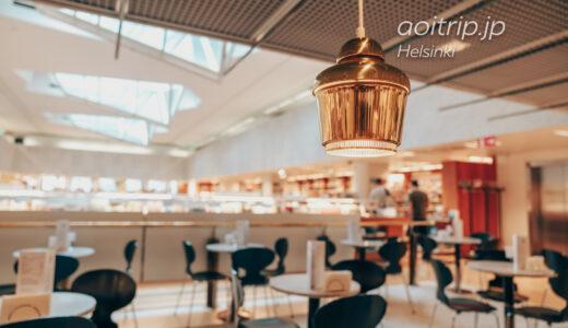 カフェ アアルト ヘルシンキ|Cafe Aalto Helsinki(アカデミア書店)