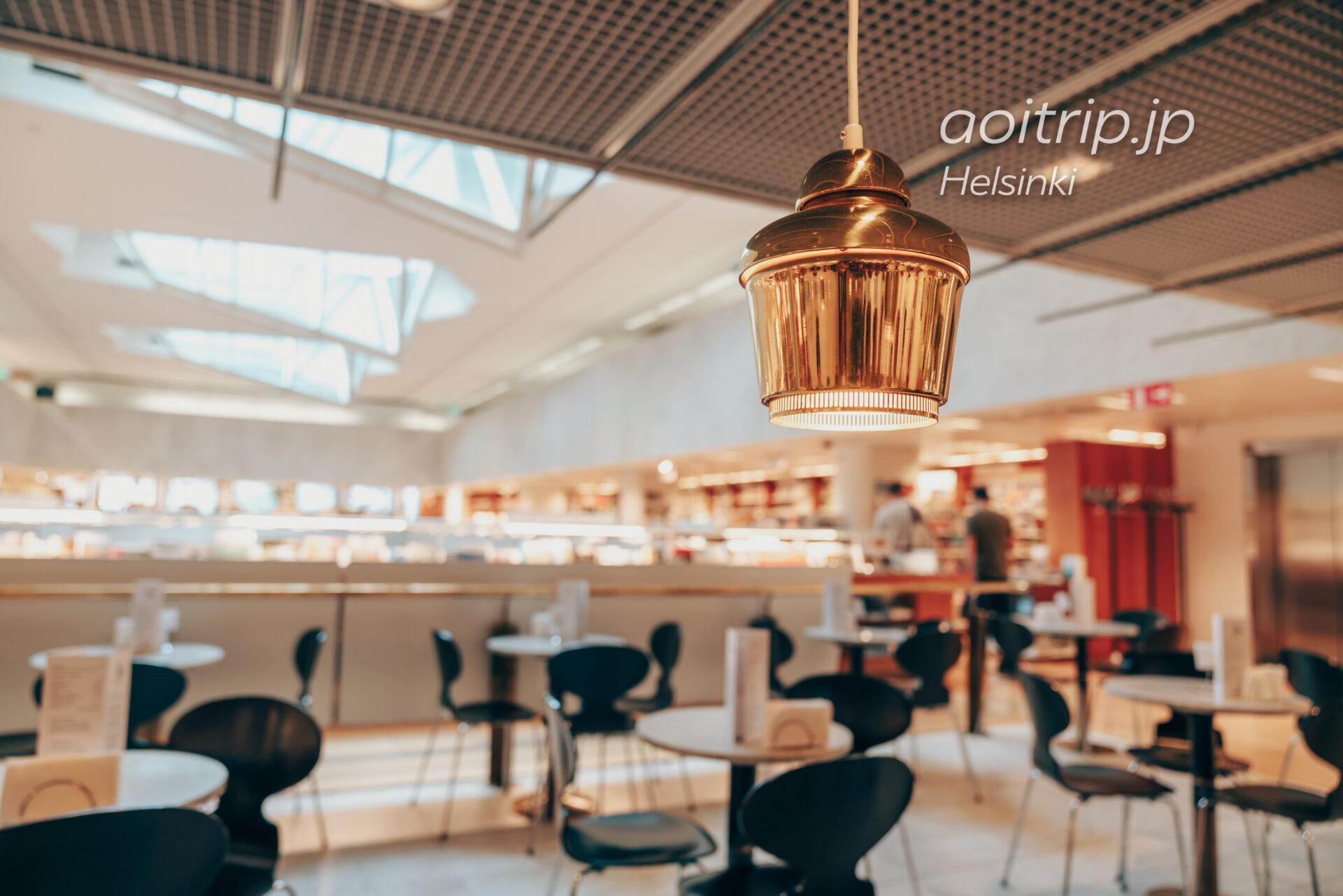 ヘルシンキのカフェ アアルト