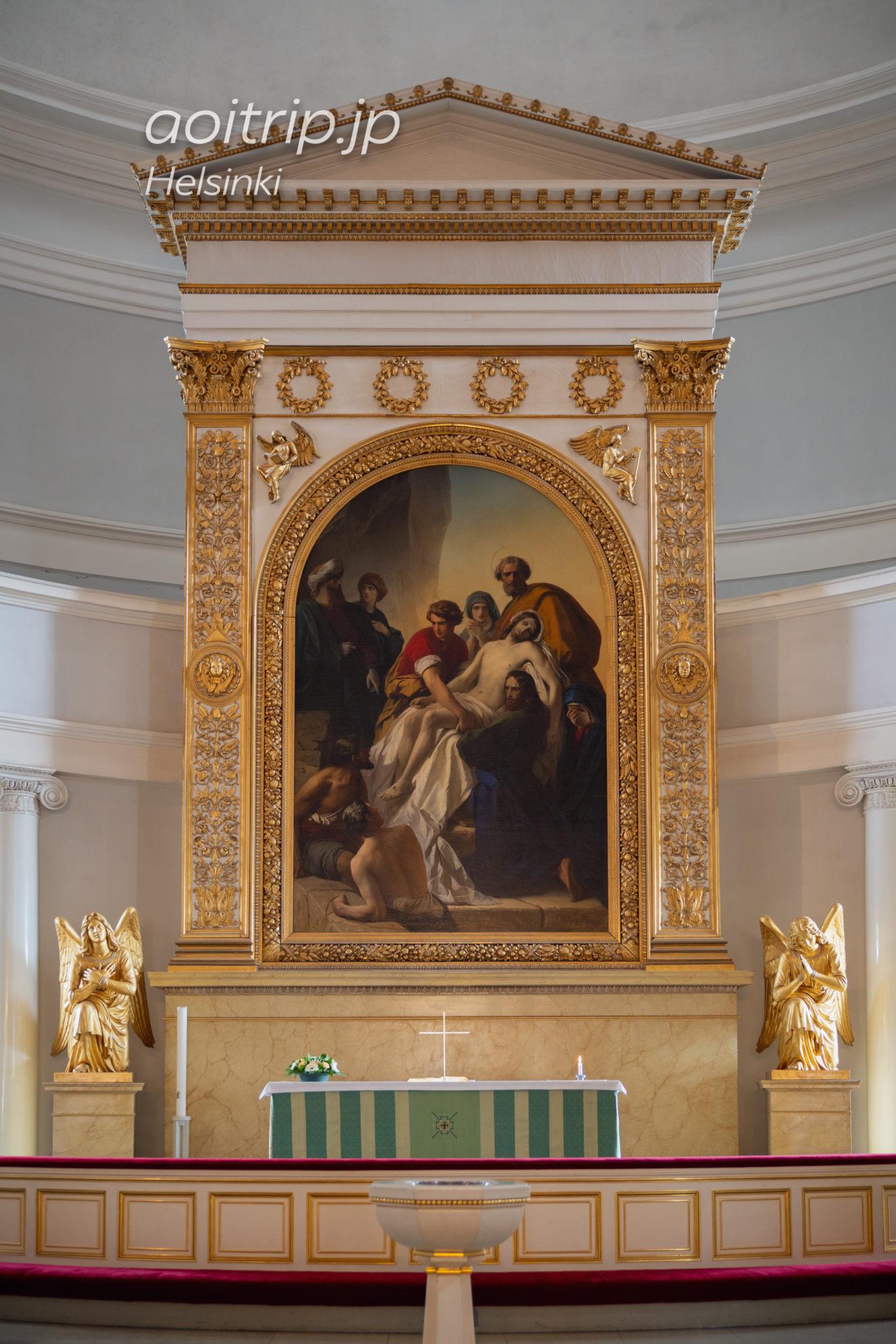 ヘルシンキ大聖堂の祭壇