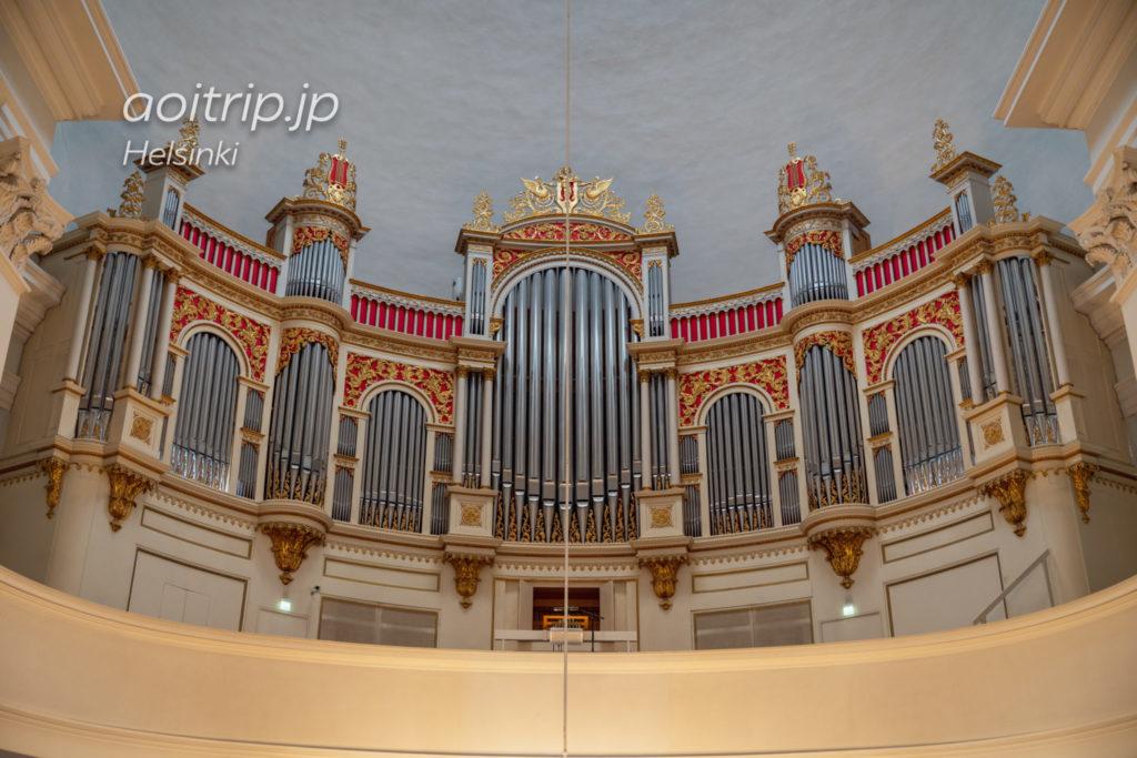 ヘルシンキ大聖堂のパイプオルガン