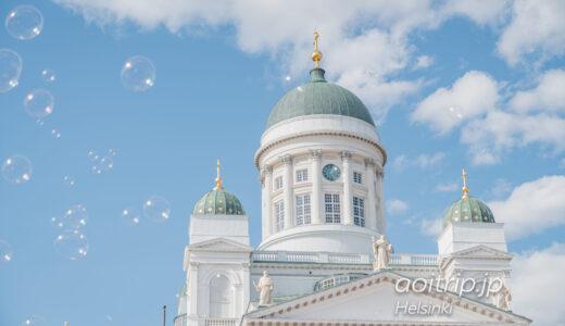 ヘルシンキ大聖堂の外観