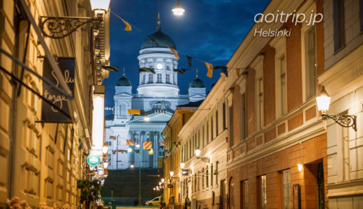 フィンランド観光・旅行記 Finland Travel