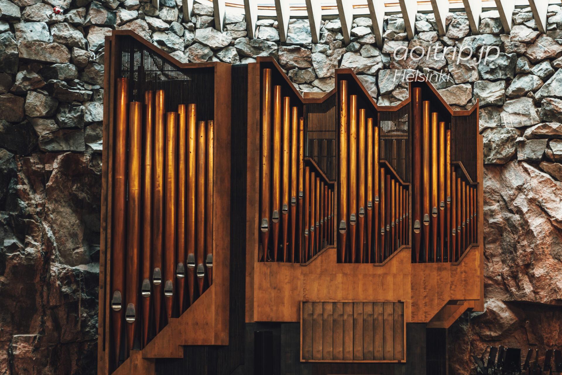 ヘルシンキのテンペリアウキオ教会(Temppeliaukio Church)のパイプオルガン