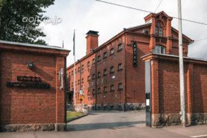 ホテル カタヤノッカ ヘルシンキの外観