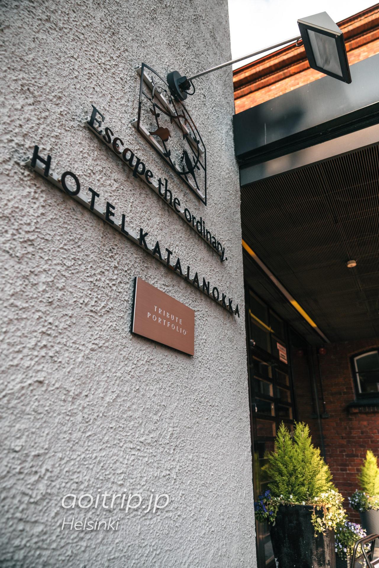 ホテルカタヤノッカ