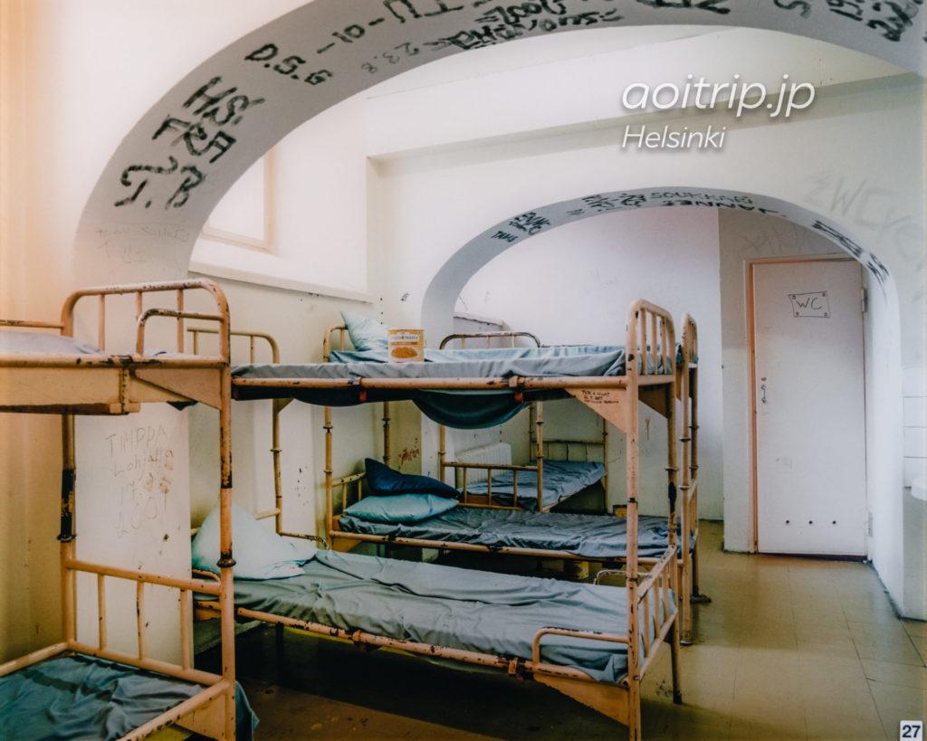 刑務所時代のホテルカタヤノッカ