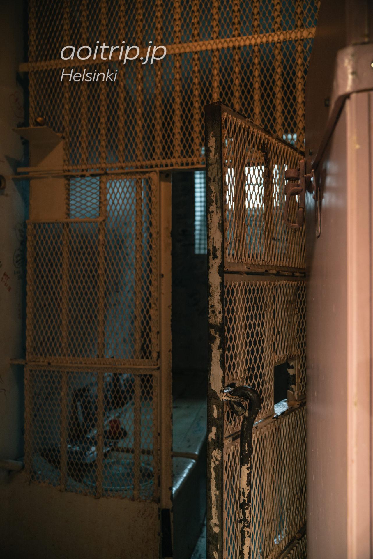 ホテル カタヤノッカ(Hotel Katajanokka)の牢屋