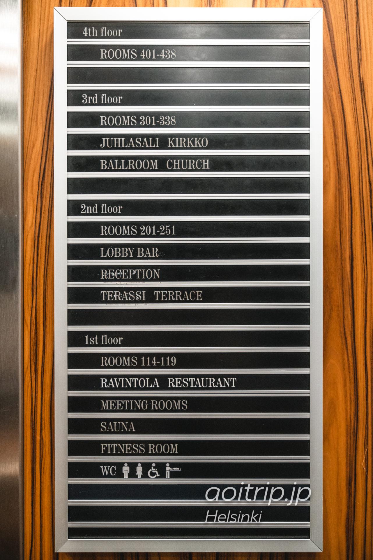 ホテルカタヤノッカのフロアマップ