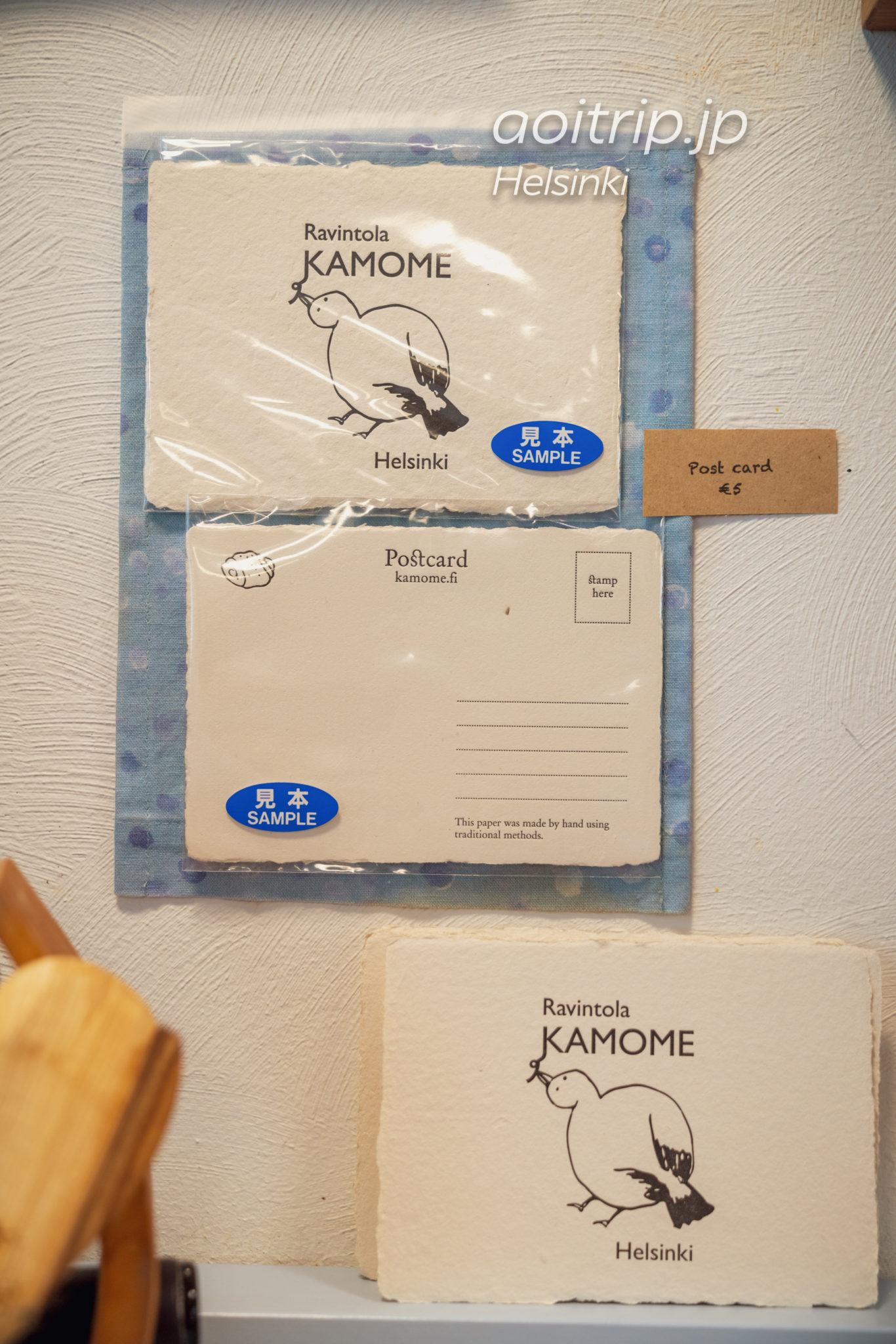 ヘルシンキ かごめ食堂のポストカード