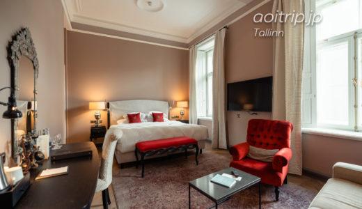 ホテル テレグラーフ タリン宿泊記|Hotel Telegraaf(エストニア)