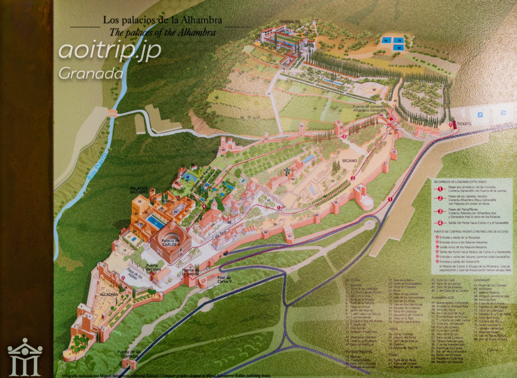 アルハンブラ宮殿のマップ