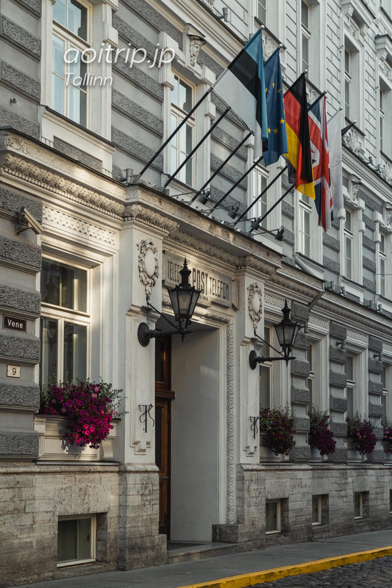 タリン ホテルテレグラーフの外観