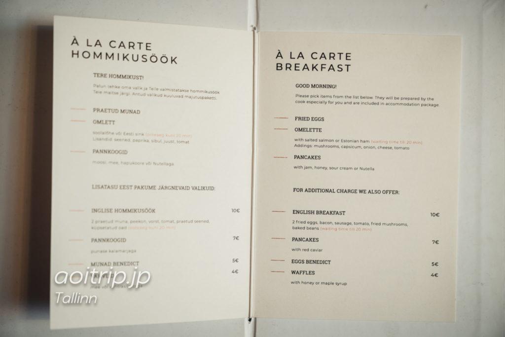 ザ スリーシスターズ ホテルの朝食 オーダーメニュー