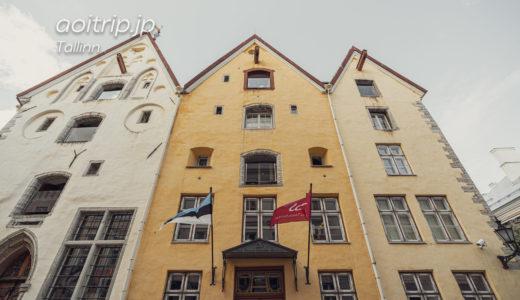 ザ スリーシスターズ ホテル タリン宿泊記|The Three Sisters Hotel(エストニア)