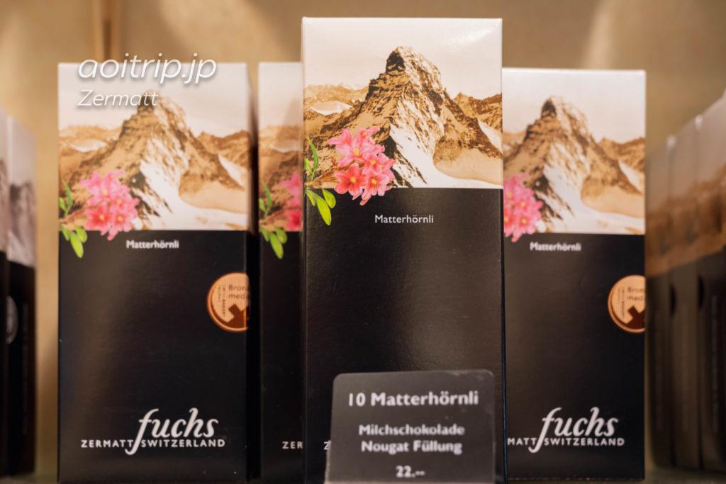 ツェルマットのお土産 フクス(Fuchs)のチョコマッターホルン