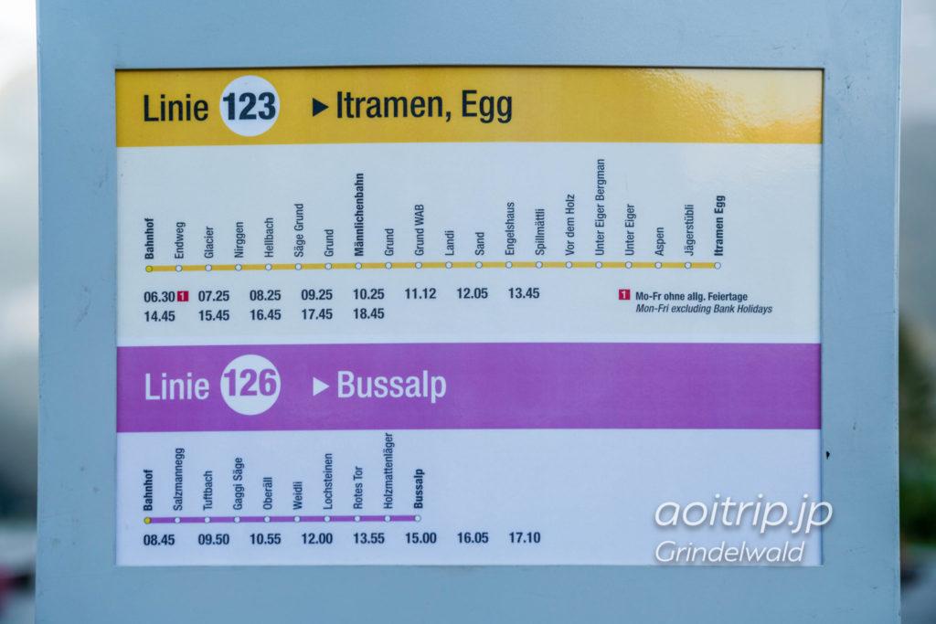 グリンデルワルトのバスロータリー 123番バスの時刻表と路線図