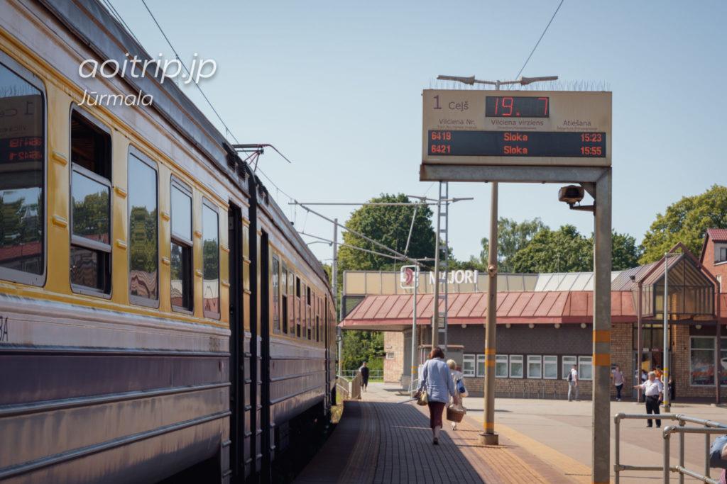 ラトビア ユールマラの最寄り駅Majori駅